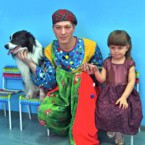 клоун с дрессированной собачкой (анимационная программа)