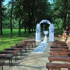 регистрация свадьбы под ключ