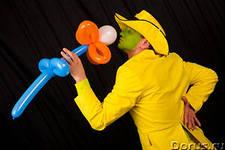 Заказ клоуна на день рождения взрослого 1