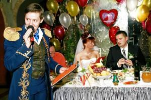 тамада на свадьбу 1