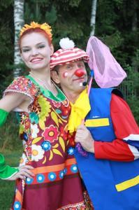 Клоун для взрослых