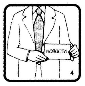 8 (985) 920 - 36- 97. Фокусы и их секреты бесплатно