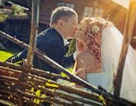 8 (985) 920 - 36- 97. Выкуп невесты в частном доме