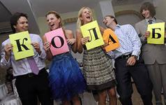 8 (985) 920 - 36- 97. Конкурсы для подростковых вечеринок
