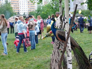 8(985)920-36-97. Мини-зоопарк в Москве