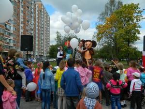 Сценарий муниципального праздника