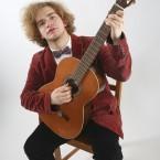 гитарист на свадьбу